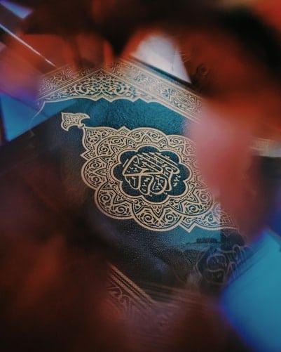 Arabie Saoudite - Une copie du Coran traduite en hébreu comporte plus de 300 erreurs