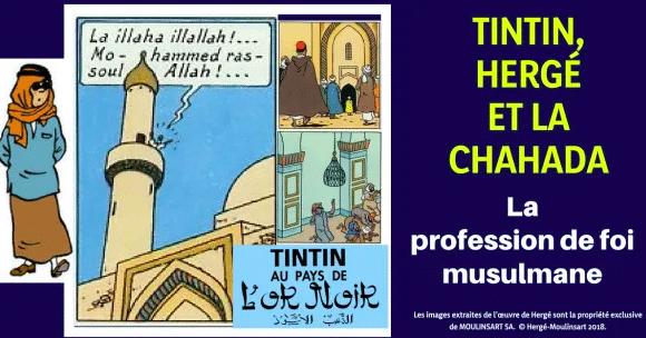 Découverte : L'attestation de foi musulmane au coeur de l'Or Noir !