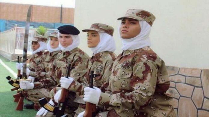 L'Arabie saoudite ouvre une section militaire composée exclusivement de femmes
