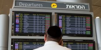 Les israéliens sont désormais autorisés à voyager en Arabie Saoudite