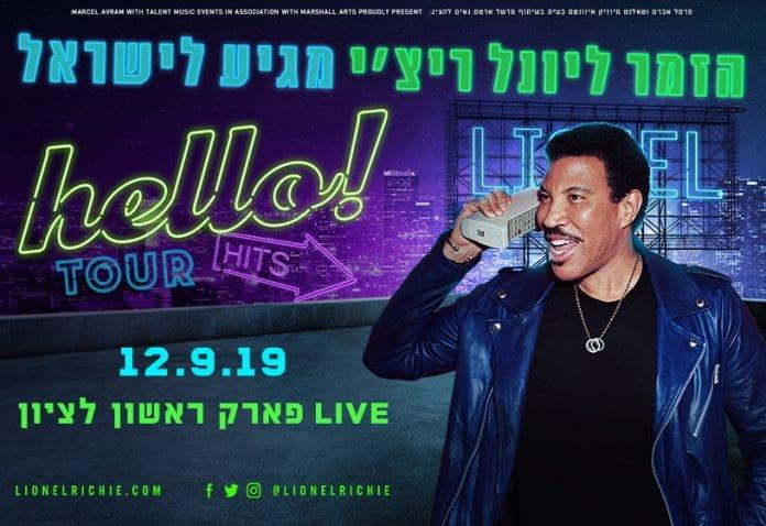 Lionel Richie ignore les appels au boycott du concert d'Israël
