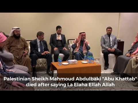 Sheikh Abou Khattab meurt lors de son dernier rappel