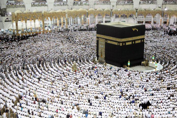 mecque kaaba hajj 2020
