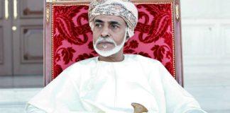 sultan d'oman qaboos bin said