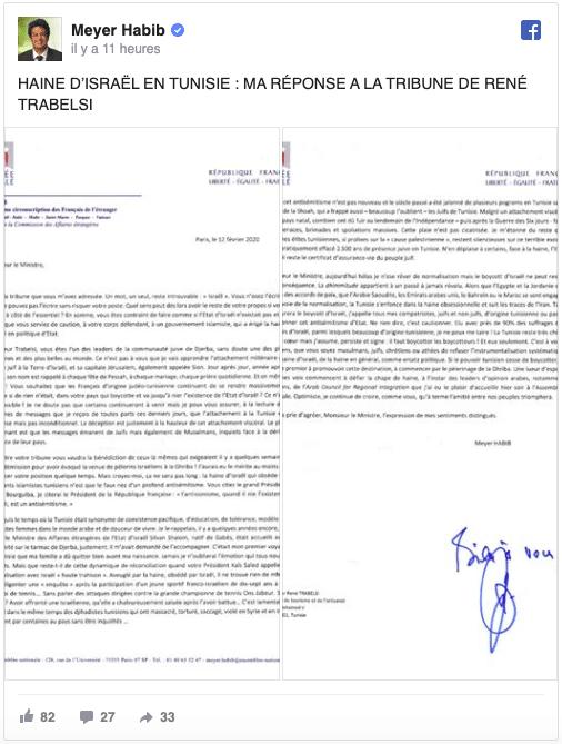 Appel au Boycott La réponse cinglante de Meyer Habib au ministre tunisien du Tourisme