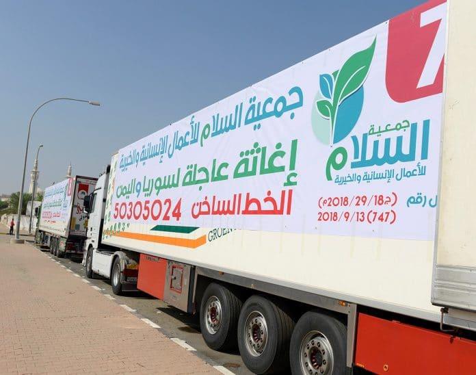 Koweït - Des organisations caritatives envoient 203 camions humanitaires en Syrie et au Yémen