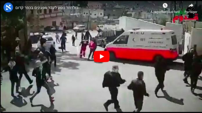 L'armée israélienne chasse au bulldozer des manifestants palestiniens - VIDEO