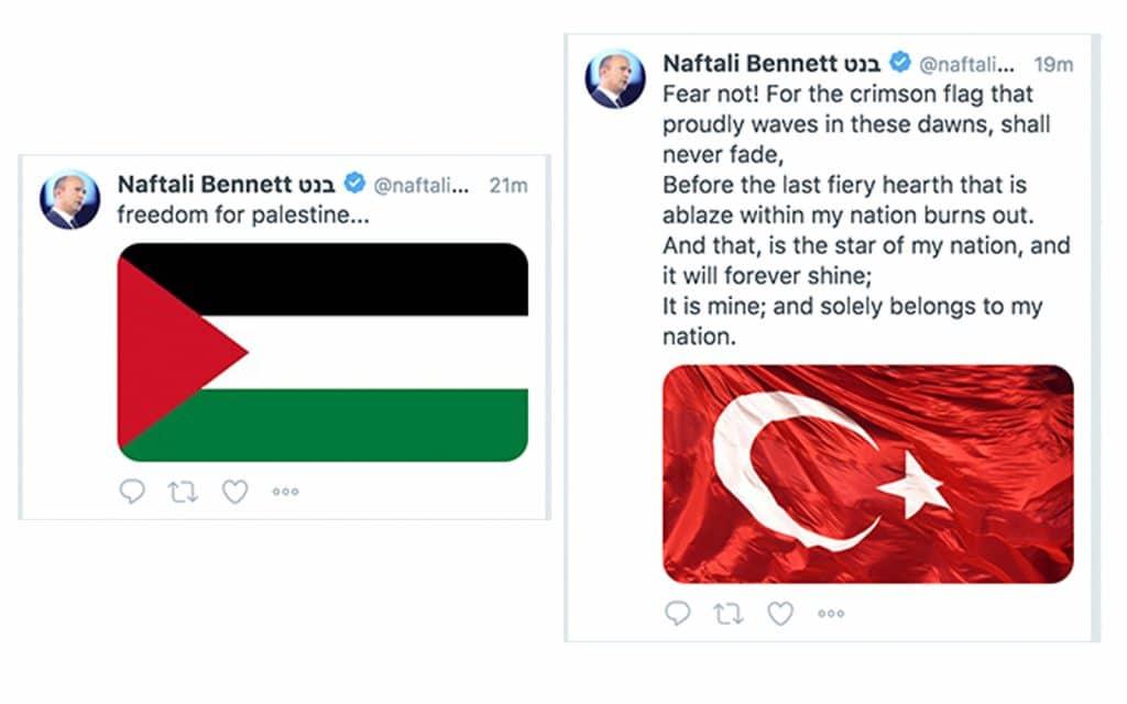 «Liberté pour la Palestine» - Des hackers ont piraté le compte Twitter du ministre de La Défense israélien2