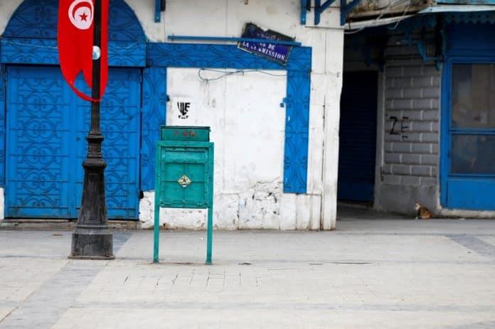 Coronavirus - La Tunisie impose un couvre-feu obligatoire