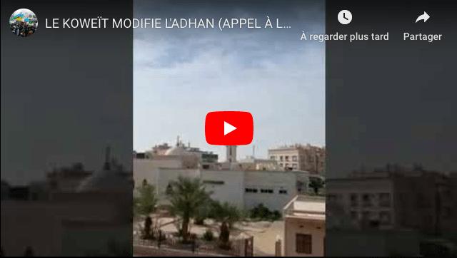 Coronavirus l'Adhan incroyable de cet imam au Koweït VIDEO