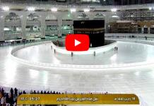 La Mecque L'imam s'effondre en larmes récitant sourate Ar-Rahman devant la Kaaba vide3
