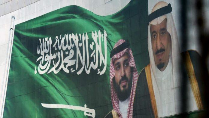 Le Hamas condamne les procès oppressifs de Palestiniens en Arabie saoudite