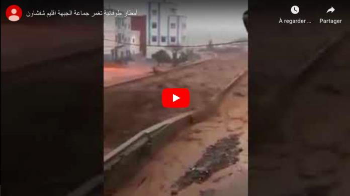 Maroc Des pluies torrentielles inondent la région de Chefchaouen - VIDEO