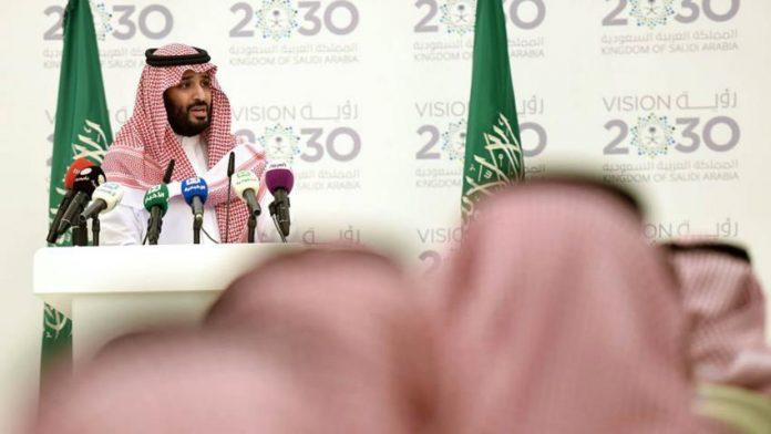 Arabie saoudite - comment le coronavirus a freiné le projet de modernisation de Mohammed bin Salman