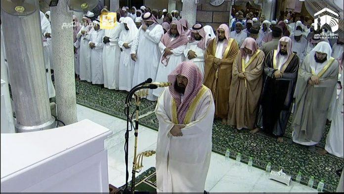 Coronavirus - L'Arabie saoudite suspend les prières de Tarawih pendant le Ramadan