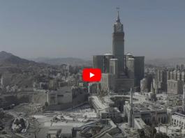 Coronavirus : La Mecque, complètement vide, comme vous ne l'avez jamais vue
