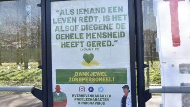 Coronavirus - au Pays-Bas, une affiche avec un verset du Coran remercie le personnel médical2