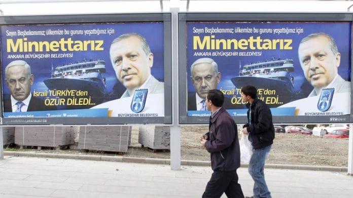 Coronavirus - la Turquie fournira du matériel médical à Israël