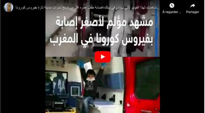 Coronavirus un enfant marocain courageux devient le héros du Web VIDEO