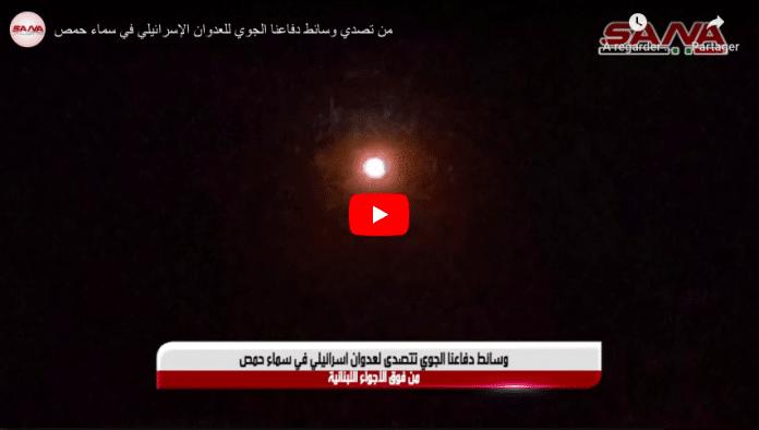 La Syrie intercepte des missiles envoyés par Israël dans la province de Homs VIDEO