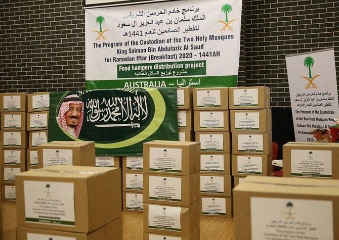 Australie - l'ambassade d'Arabie saoudite distribue des milliers paniers alimentaires pour l'iftar