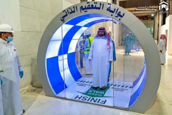 Coronavirus - l'Arabie saoudite installe des portes de stérilisation à La Mecque et à Médine