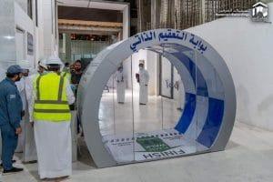 Coronavirus - l'Arabie saoudite installe des portes de stérilisation à La Mecque et à Médine4