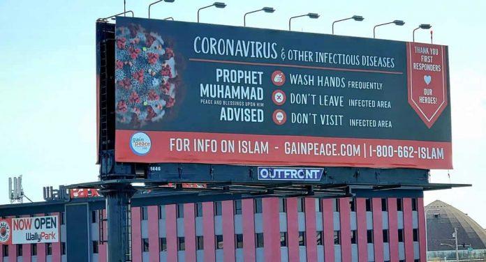 Coronavirus - la ville de Chicago affiche les conseils du Prophète Mohammed ﷺ face aux pandémies