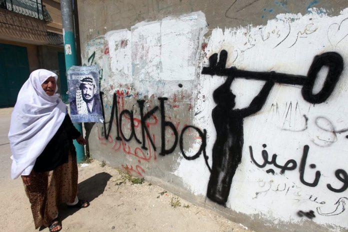 Jour de la Nakba - pour les Palestiniens, pas seulement un événement historique