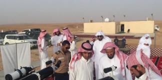 L'Arabie Saoudite annonce l'Aïd Al Fitr pour ce dimanche