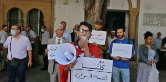 """""""Sourate Corona"""" : des manifestants empêchent le procès d'Emna Chargui en Tunisie"""