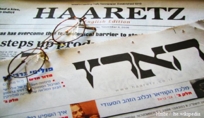 Un quotidien israélien affirme que trois pays arabes soutiennent le plan d'annexion et révèle leurs noms2