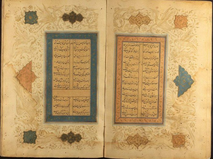 2500 textes rares du monde islamique vont être mis en ligne gratuitement