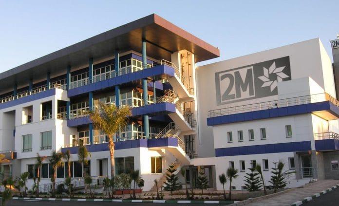 2M et le Centre cinématographique marocain accusés d'avoir favorisé la normalisation avec Israël