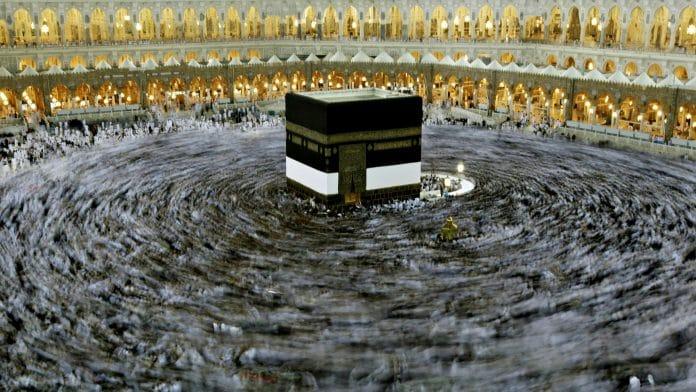 Arabie saoudite- le Hajj 2020 se tiendra avec un nombre «très limité» de pèlerins