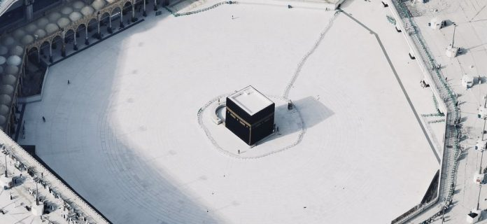 Hajj 2020 - le CFCM invite les Musulmans de France à différer le pèlerinage à l'année prochaine