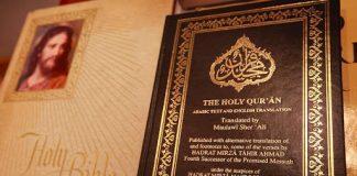 La Bible est deux fois plus violente que le Coran révèle un logiciel d'analyse de texte