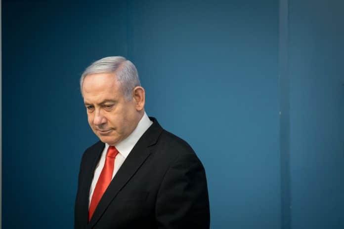 Netanyahu présente ses condoléances à la famille d'Iyad, autiste tué par les forces israéliennes