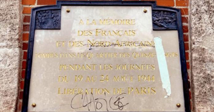 Paris : Une plaque en hommage aux soldats nord-africains vandalisée