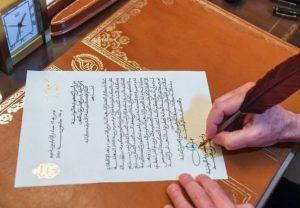 Tunisie - le président Kais Saied dévoile son talent caché pour la calligraphie arabe2