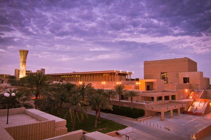 Une université saoudienne se classe quatrième sur la liste mondiale des établissements d'enseignement