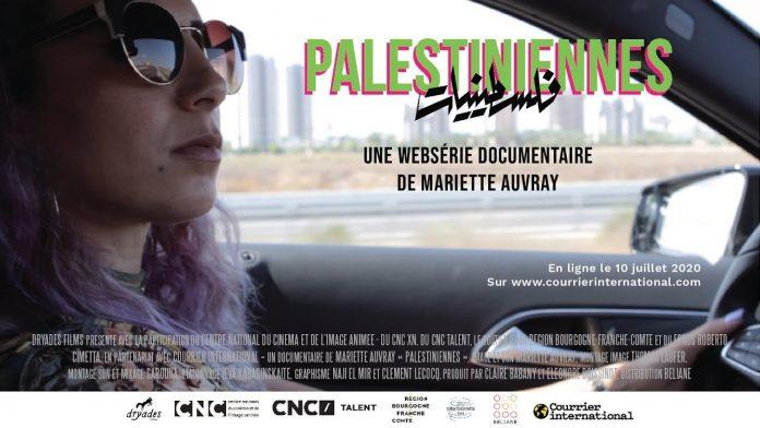 «Palestiniennes» la web série qui rend hommage aux femmes de la résistance