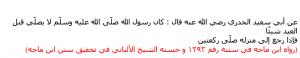 Quelle est cette sunna souvent délaissée par les musulmans le jour de l'Aïd ?