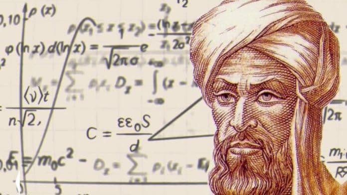Al Khwarizmi - un génie mathématique musulman qui a révolutionné l'algèbre
