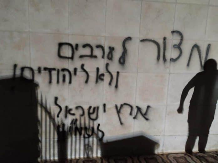 Cisjordanie - des colons israéliens incendient et vandalisent une mosquée