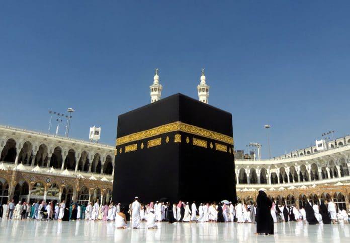 Coronavirus - l'Arabie saoudite inflige une amende à ceux qui entrent à La Mecque sans permis pendant le Hajj