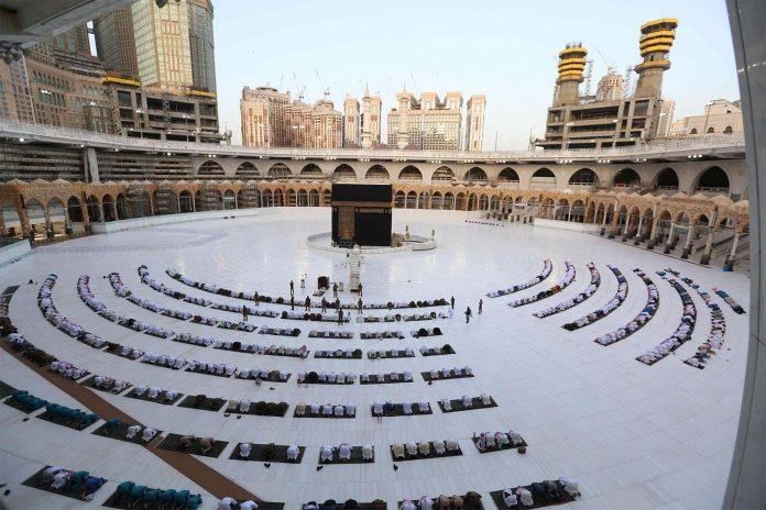 Coronavirus - la grande mosquée de La Mecque restera fermée pendant l'Aïd el-Adha