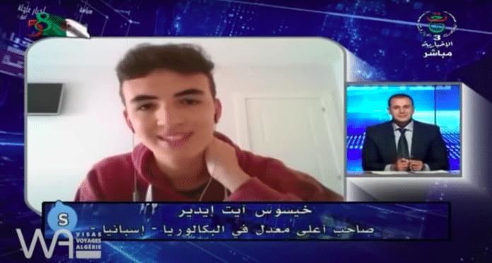 Espagne un jeune algérien obtient la meilleure note au Baccalauréat