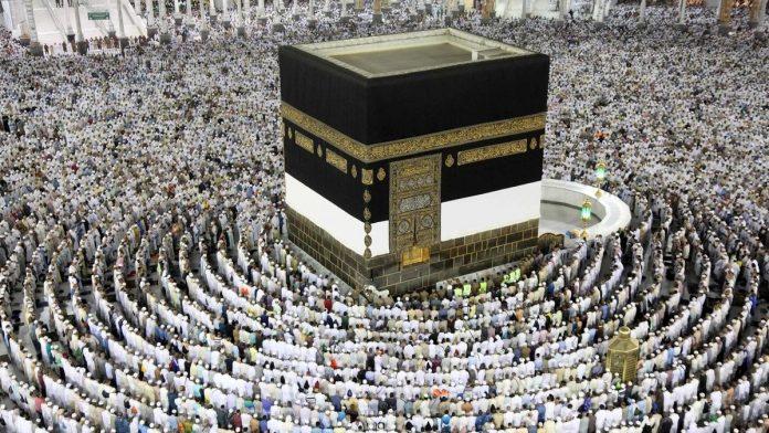 Hajj 2020 - Qui sont les privilégiés qui accompliront le grand pèlerinage cette année ?
