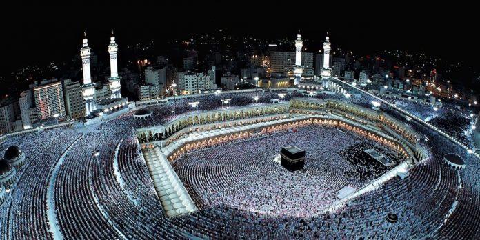 Hajj 2020 - l'Arabie saoudite diffuse le strict protocole auquel les pèlerins devront se soumettre